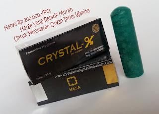 http://www.crystalxmengatasikeputihan.com/2015/06/harga-yang-relatif-murah-untuk.html