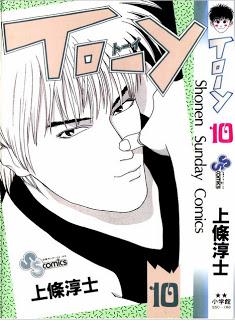 トーイ 第01-10巻