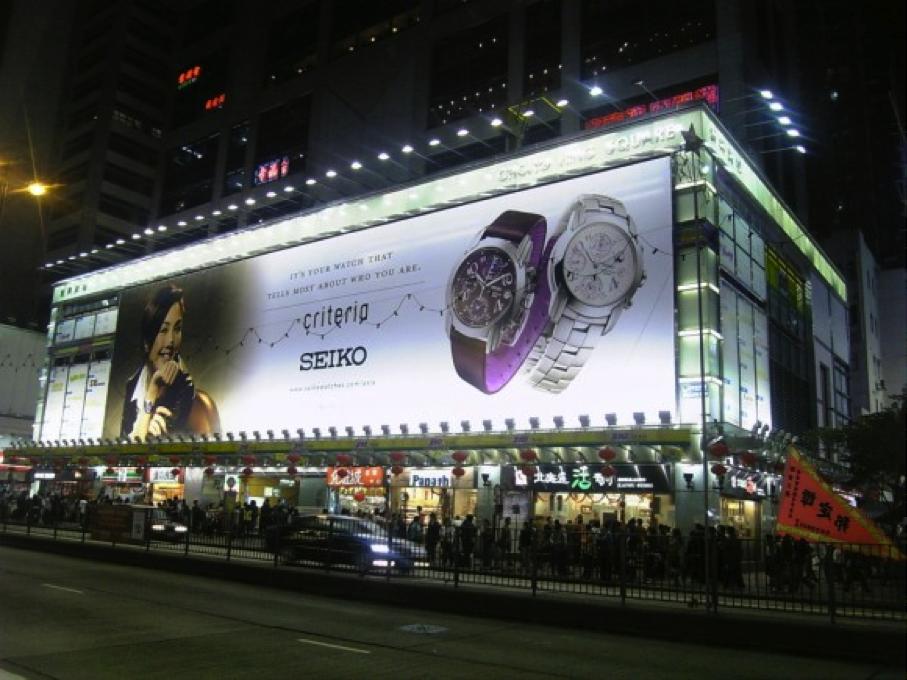 Làm biển quảng cáo uy tín tại Vinh Nghệ An