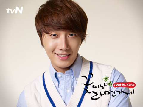 Jung Il Woo as Cha Chi Soo