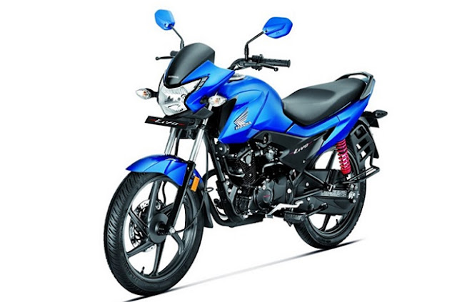 New Honda Livo Cheapest Bike With 74 KMPL Mileage