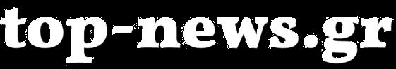 Top-News.GR