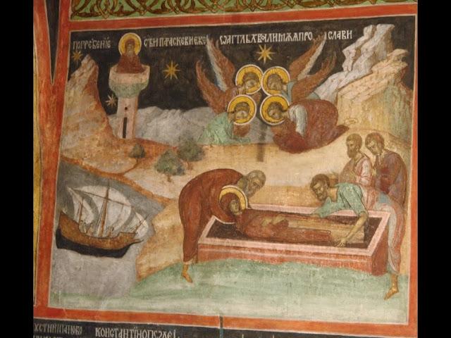 Τοιχογραφία που παριστάνει την κοίμηση και ταφή της Οσίας Παρασκευής της Επιβατινής ή Νέας. http://leipsanothiki.blogspot.be/