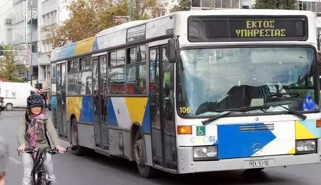 ΘΑ ΤΡΕΛΑΘΟΥΜΕ ΣΕ ΑΥΤΗ ΤΗ ΧΩΡΑ! Προσέλαβαν DJ για… λεωφορεία, τρόλεϊ, μετρό – Δείτε τι μισθό θα παίρνει