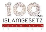 الاحتفال بمرور 100عام علي الاعتراف الرسمي بالدين الاسلامي بالنمسا