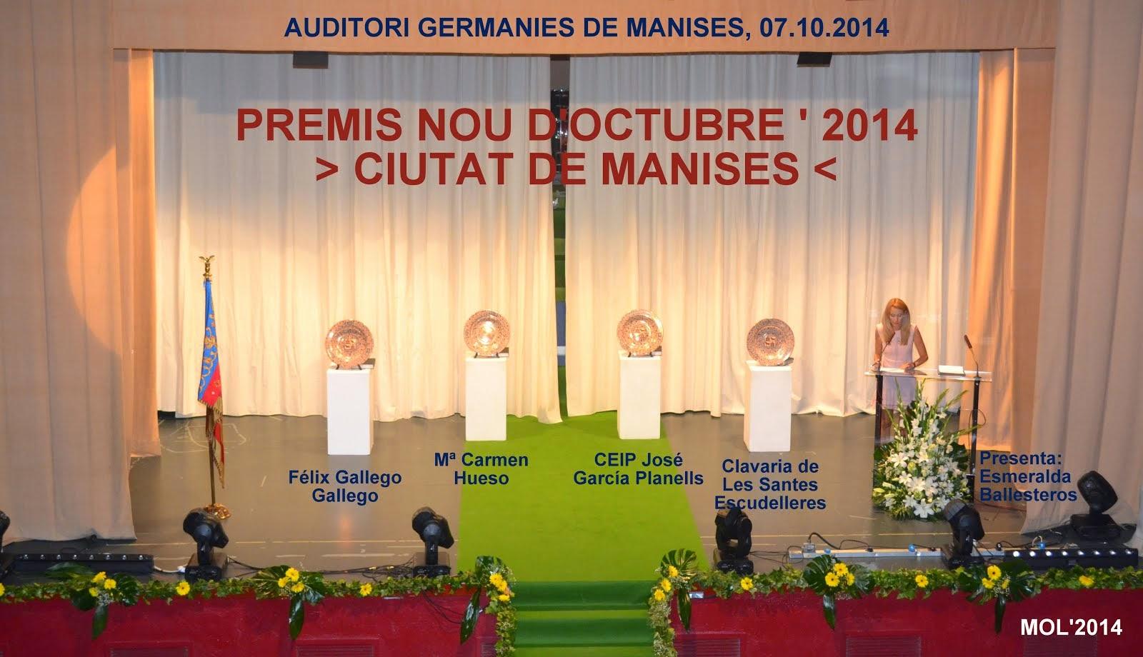 PREMIS NOU D'OCTUBRE DE 2014