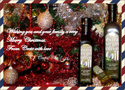 Wishing you and your family a very Merry Christmas. From Crete with love - CretaVita