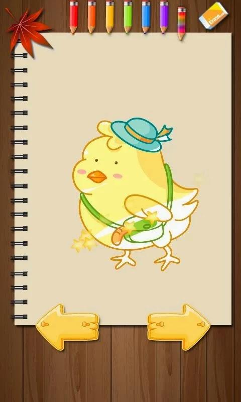 Libro para colorear los niños gratis en android.jpg