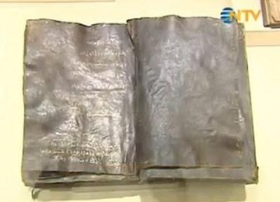 arsip-artikel-unik.blogspot.com - Misteri Injil Kuno Pengungkap Kerasulan Muhammad SAW