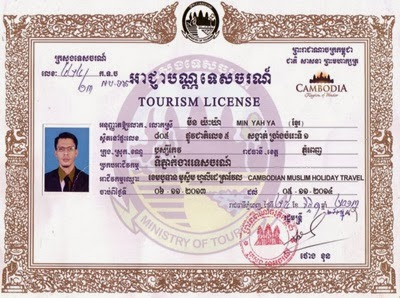 Cambodia Muslim Holiday & Travel, kemboja, lesen pelancongan