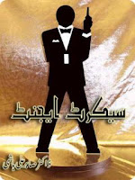 Secret Agent Urdu Novel