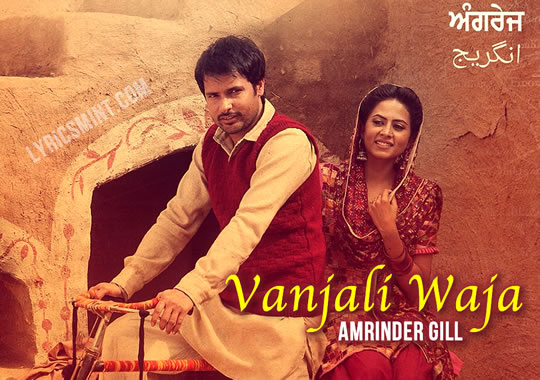 Vanjali Waja from Angrej by Amrinder Gill