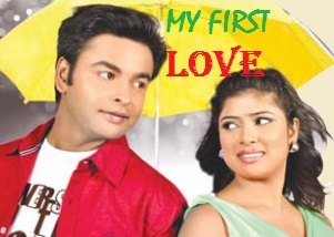 my first love odia film bulu
