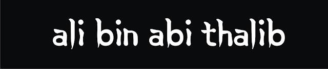 Ali Bin Abi Tholib Kesatria Zahid, Pembela Tauhid