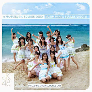 JKT48 - Manatsu No Sounds Good [from Manatsu no Sounds Good! (Musim Panas Sounds Good!) EP]