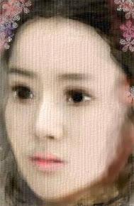 Concubina Yi Chun-mi (mama Prinţului Deok-shin)