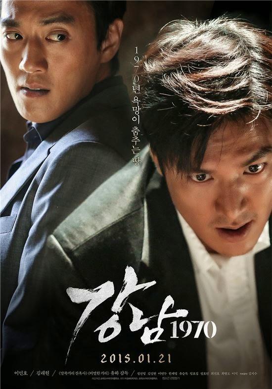 'Gangnam 1970′ draws in 1 million moviegoers within 5 days