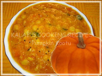 Hot and Sweet Pumpkin / Parangikai / Manjal Poosanikai Kootu
