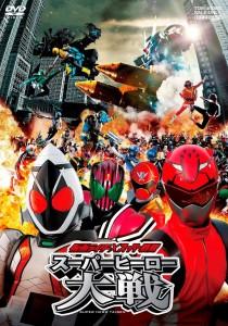 movie Kamen Rider X Super Sentai: Super Hero Taisen 2012 image