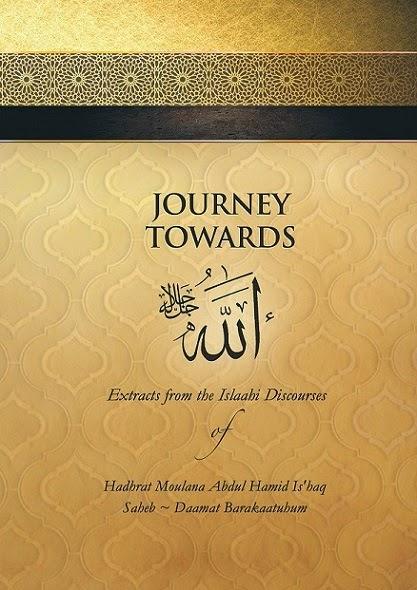 Journey_towards_Allah.jpg