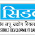 Sidbi Recruitment 2014 For 80 Assistant Manager Posts Apply Now