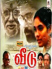 Watch Veedu (1988) Tamil Movie Online