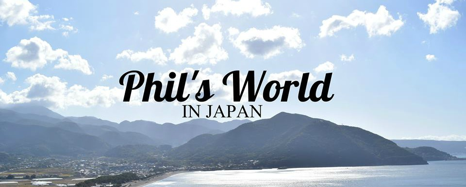 Phil's World