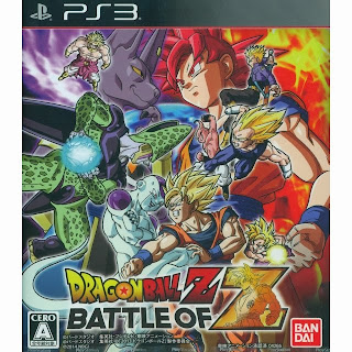 [PS3]Dragon Ball Z: Battle of Z[ドラゴンボールZ BATTLE OF Z ] ISO (JPN) Download