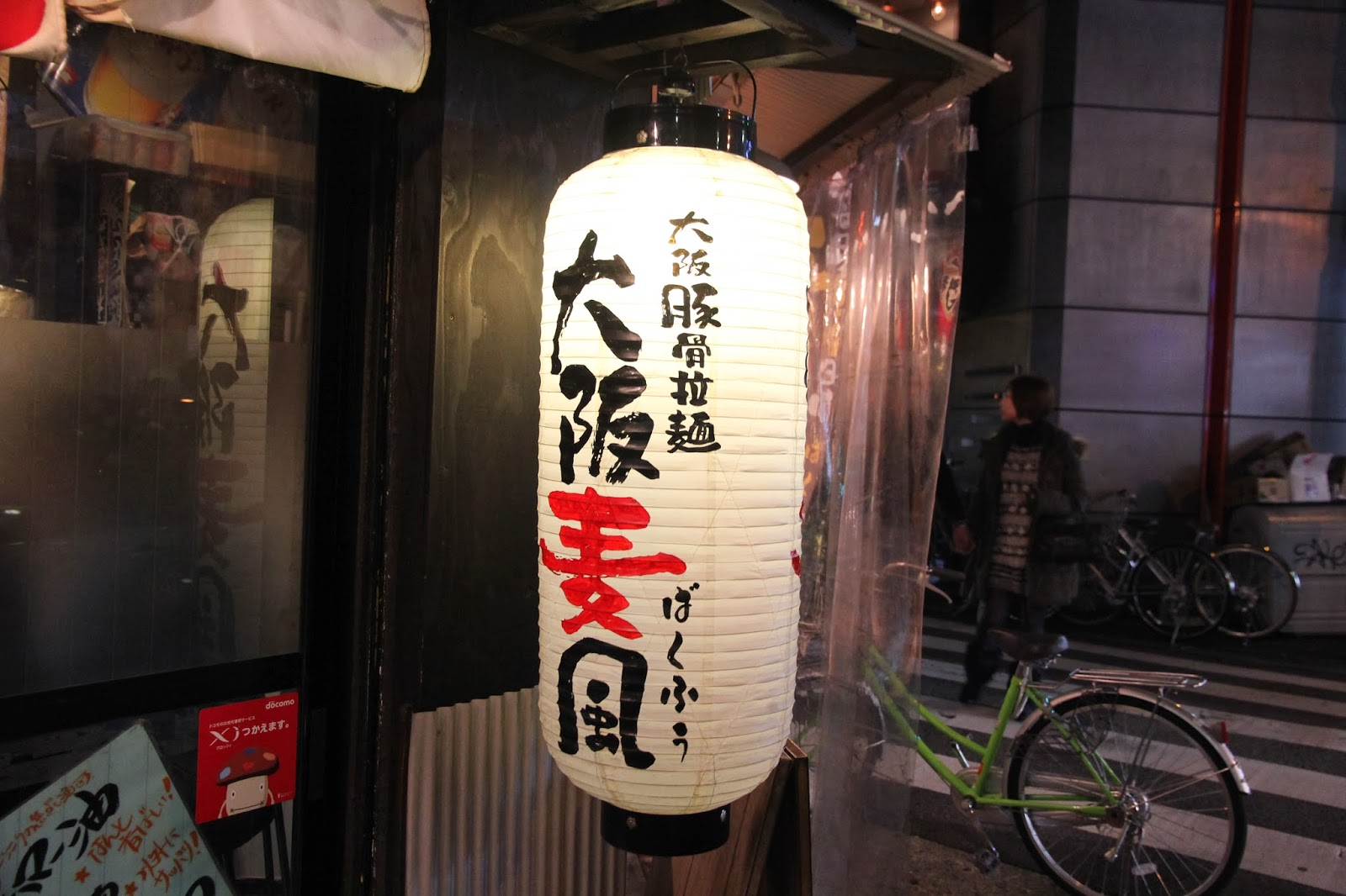 DAY4-12,サッカーショップKAMO 心斎橋店