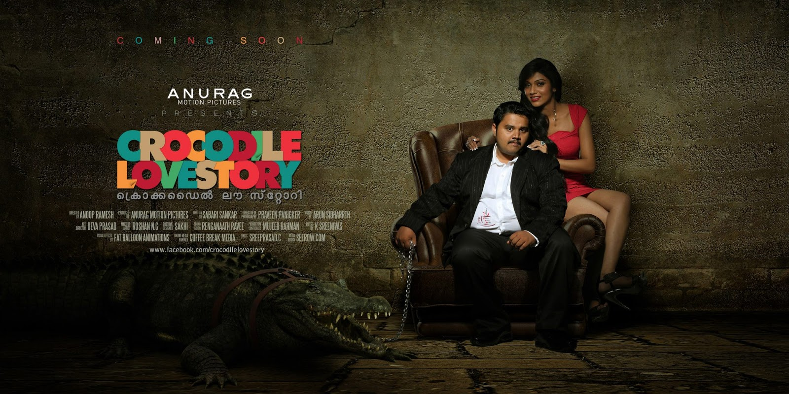 1600 x 800 jpeg 355kB, Redwine Malayalam: Crocodile love story new ...