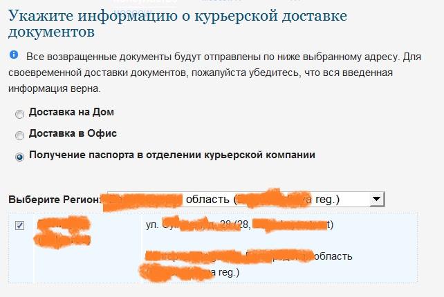 белая калитва ростовская область найти человека