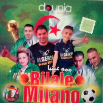 Bilale Milano-Moumou 3aynia 2014