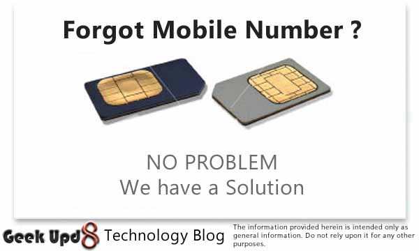 How To find the Mobile Number of any SIM Card