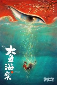 Big Fish & Begonia | Đại Ngư Hải Đường