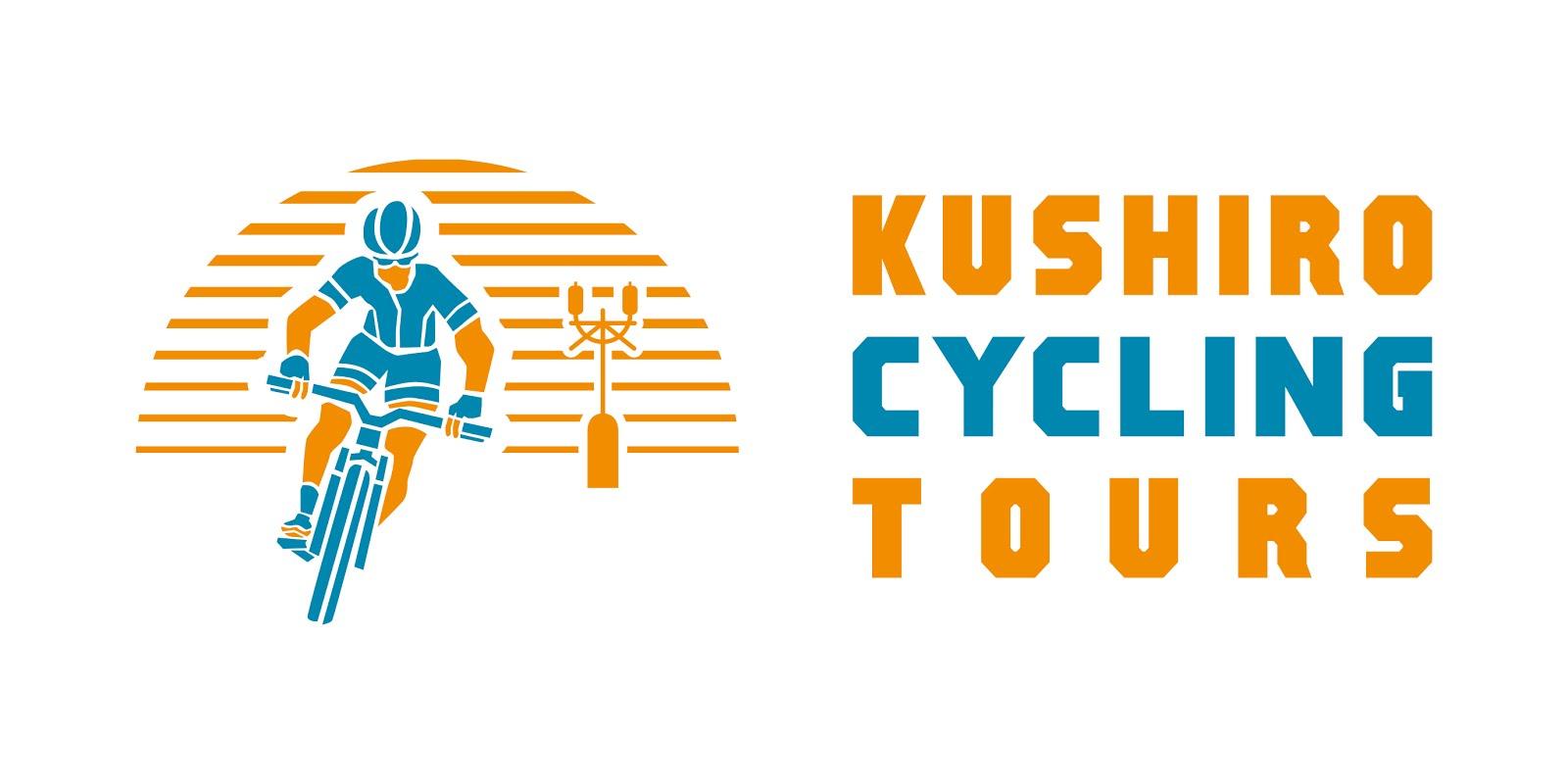 KUSHIRO CYCLING TOURS