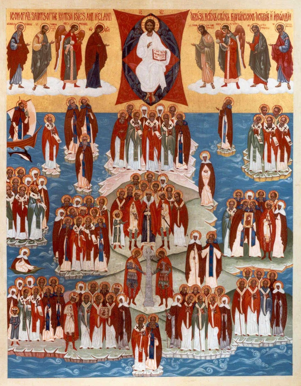 Saints of Britain and Ireland