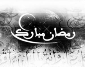 berkah di bulan suci ramadhan