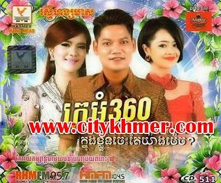 RHM CD VOL 511 [Kromom 360] Full Album Khmer Song