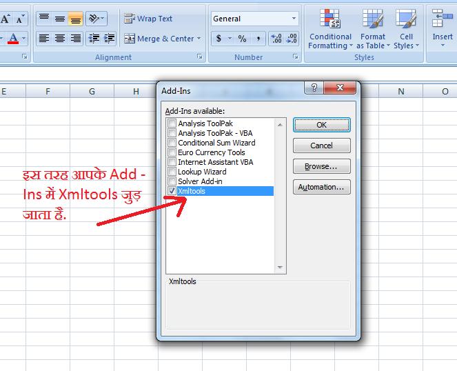 Excel में XML फाइल बनायें