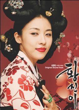 Jin Yi) serial coreean online Telenovele Online Gratis Subtitrate