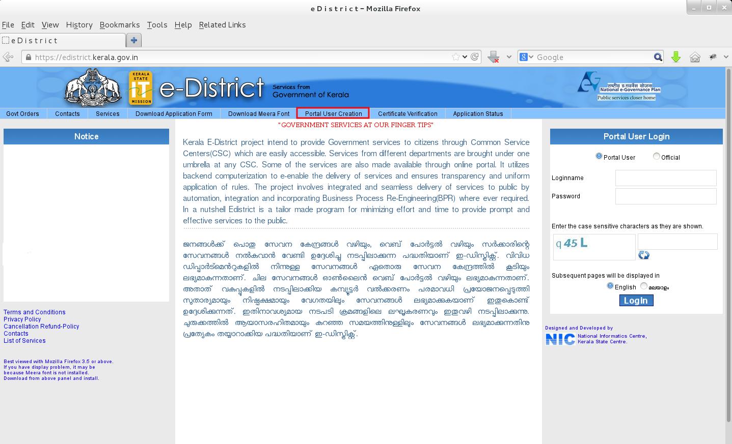 The E District Kerala Blog