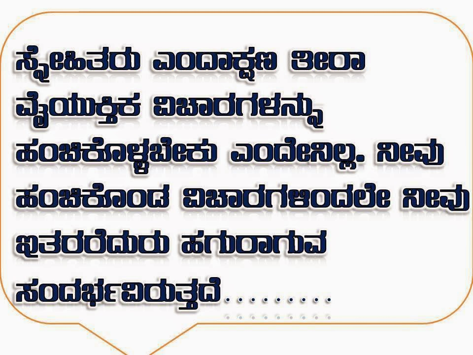 I Love You Quotes For Him In Kannada : quotes lost love quotes lost love quotes lost love quotes love quotes ...