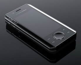 General's Mobile DSTL1 - dual-SIM Android phone to debut at MWC 1