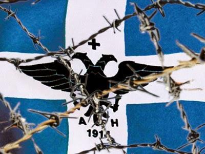 Η διαχρονική ελληνικότητα της Χιμάρας και η απελευθέρωσή της.
