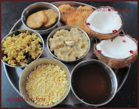 Sri M.Mardhini Naivedyam