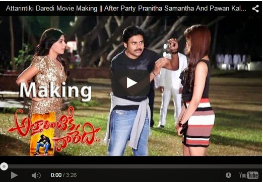 Attarintiki Daredi Movie Making