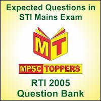 RTI 2005 Quiz