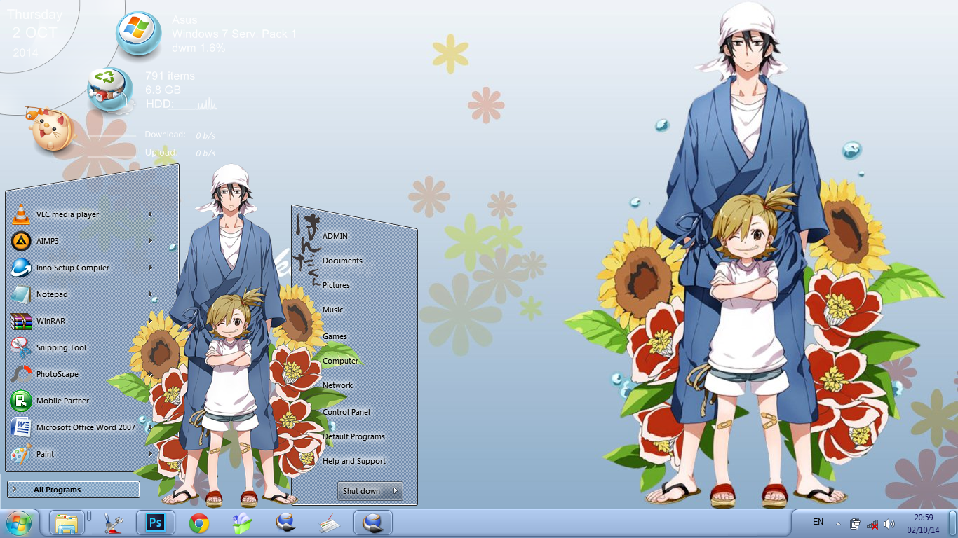 [Theme Win 7] Barakamon / ばらかもん By Bashkara