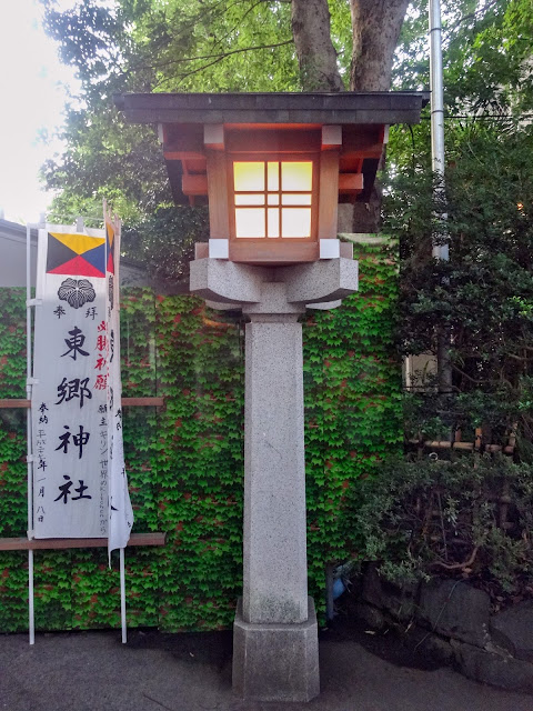 東郷神社,灯篭,原宿〈著作権フリー無料画像〉Free Stock Photos