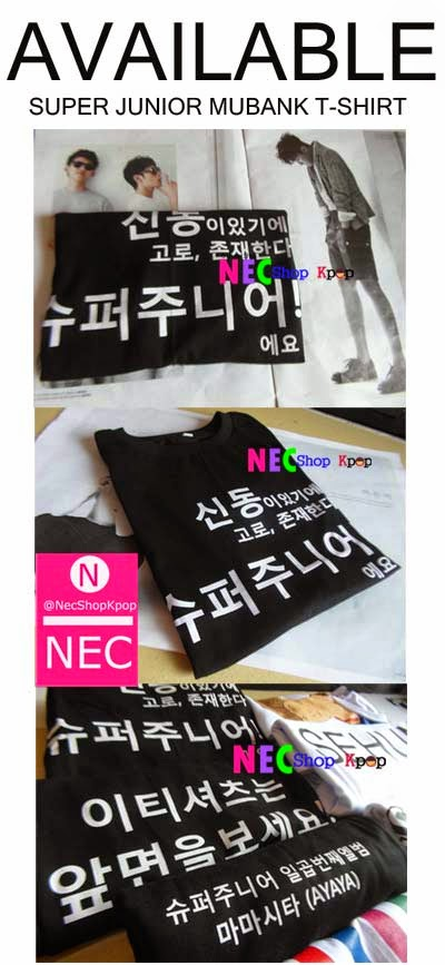 Super Junior Mubank T-shirt